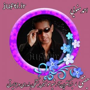 Ahmad_Mughuyi-www