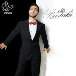 Ali_Bastaki