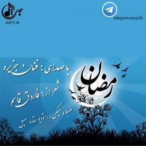 Mirhashem1