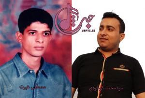 Mostafa_Gheyrat-Seyed